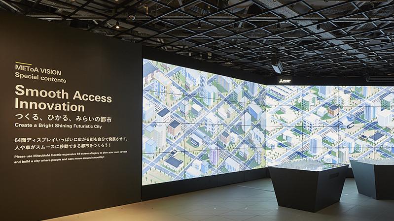 三菱電機 <br>64面ディスプレイ METoA VISION「Smooth Access City」 [ 3DCG|TVCM/ムービー撮影 ]
