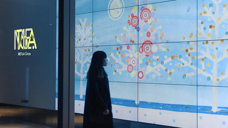 三菱電機「Flowers for Ginza-映像と花との美しい出会い。」 [ TVCM/ムービー プロモーション ]