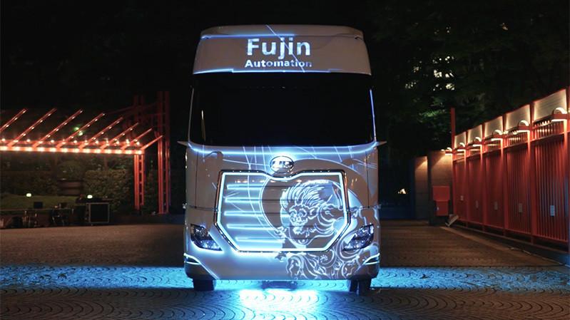 UDトラックス「Fujin&Raijin(風神雷神)ビジョン2030」 [ イベント ]