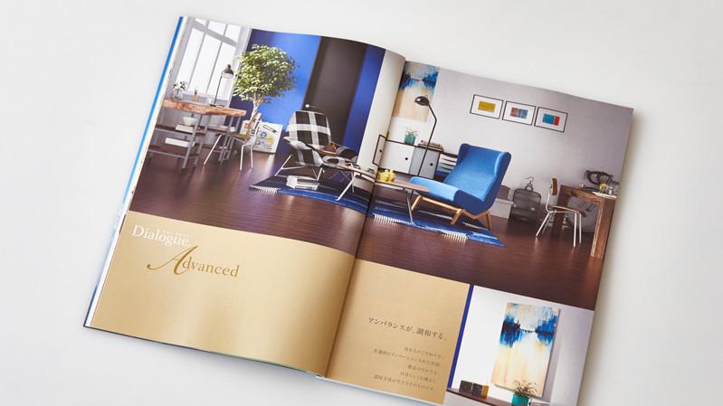 大日本印刷 生活空間事業部「カタログ制作」 [ 2DCG|3DCG|グラフィックデザイン|TVCM/ムービー撮影|ブランディング ]