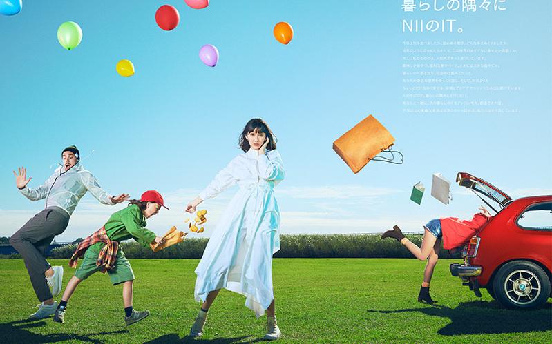 NII(日本情報産業)CM、グラフィック制作 [ グラフィックデザイン|TVCM/ムービー撮影 ]