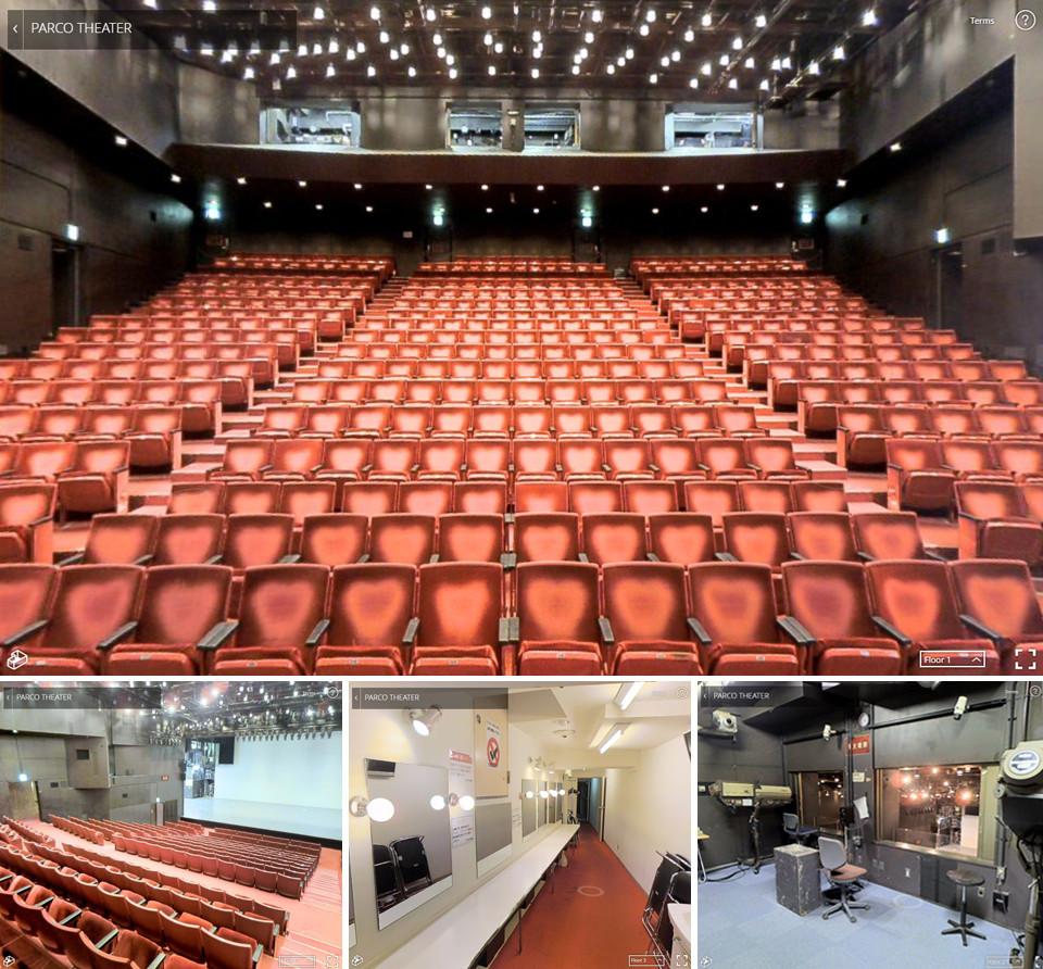 パルコ 劇場