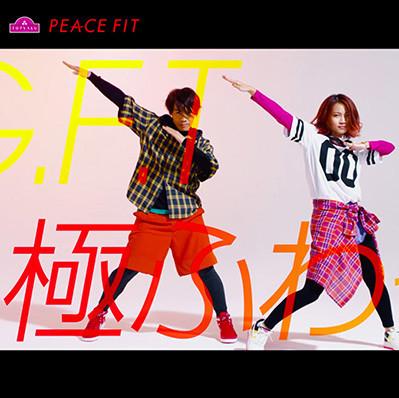 イオン「PEACE FIT(ピースフィット)」「G.G.(グランドジェネレーション)」