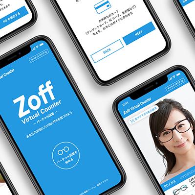 Zoff「Zoff Virtual Counter」