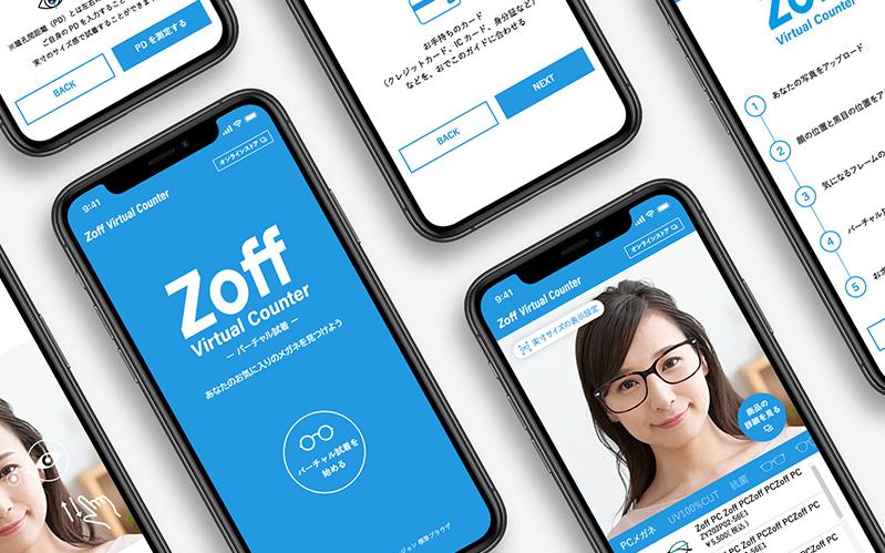 Zoff「Zoff Virtual Counter」 [ WEB|プロモーション ]