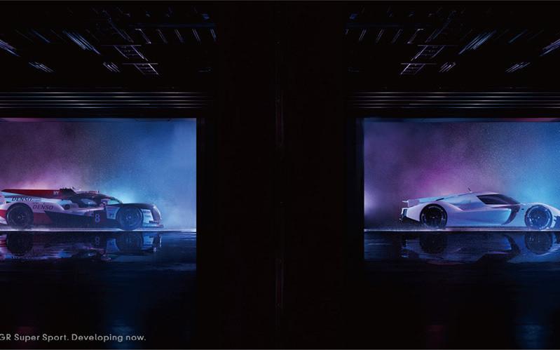 トヨタ自動車「GRスーパースポーツコンセプト」「TS050 HYBRID」 [ 2DCG ]