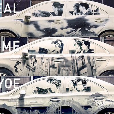 NTTドコモ「dカーシェア」キャンペーン