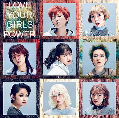 ミルボン「GIRLS POWER」
