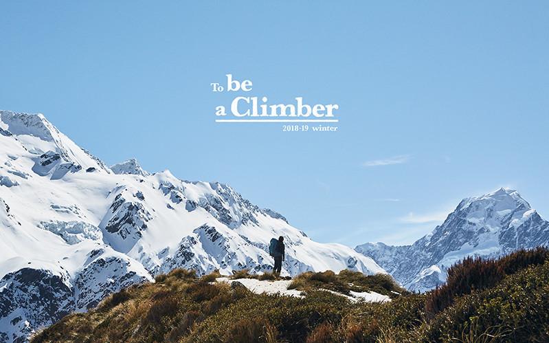 カリマー「To be a Climber」2018AW [ スチル撮影 ]