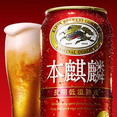 キリンビール「本麒麟」