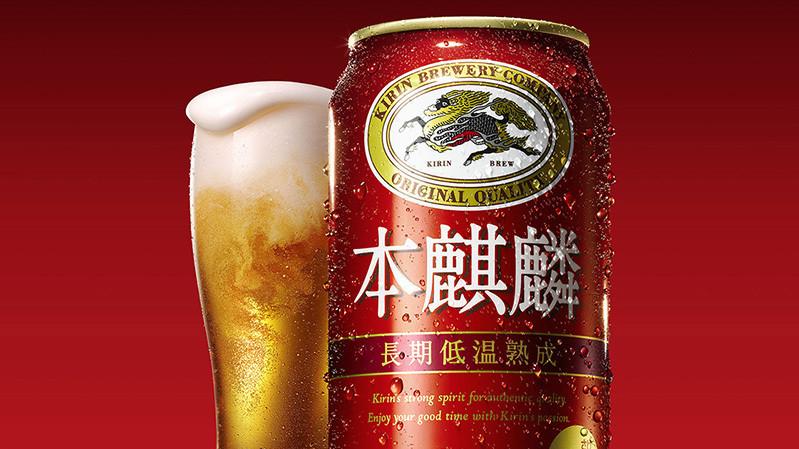 キリンビール「本麒麟」 [ スチル撮影|2DCG ]