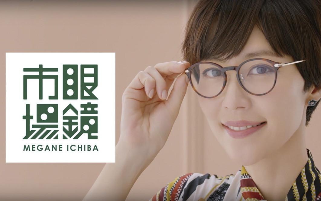 メガネトップ 眼鏡市場「度付きサングラス2018」篇、「クラシックコレクション」篇、</br>「ストレスフリー遠近」篇 [ TVCM/ムービー撮影 ]