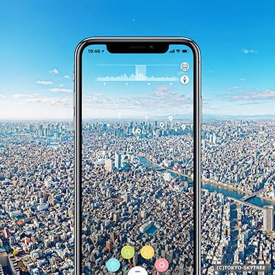 スマートフォンアプリ「TOKYO SKYTREE® PANORAMA GUIDE」